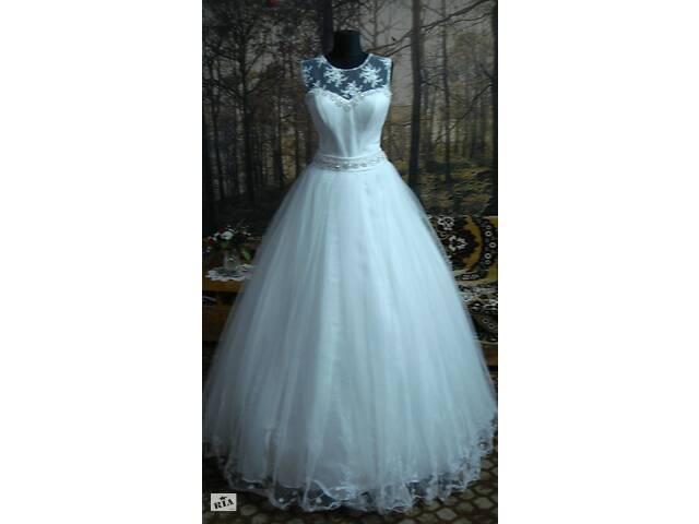 Розпродаж! Весільна сукня 1000 грн.- объявление о продаже  в Миколаєві