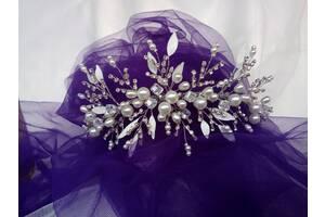 Весільна діадема ручної роботи з кришталевих і перлинних намистин. Виготовлення діадем на замовлення. Прикраси для волосся.