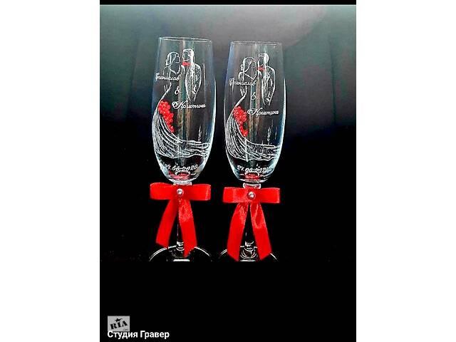 бу Свадебные бокалы ручной работы в Полтаве