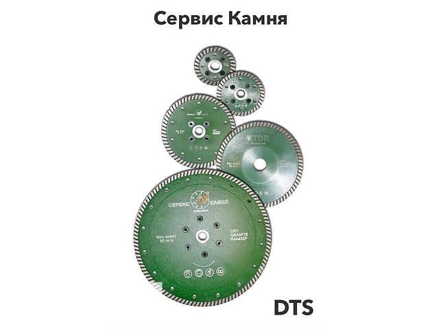 купить бу Алмазные отрезные диски Сервис Камня, по граниту в Виннице
