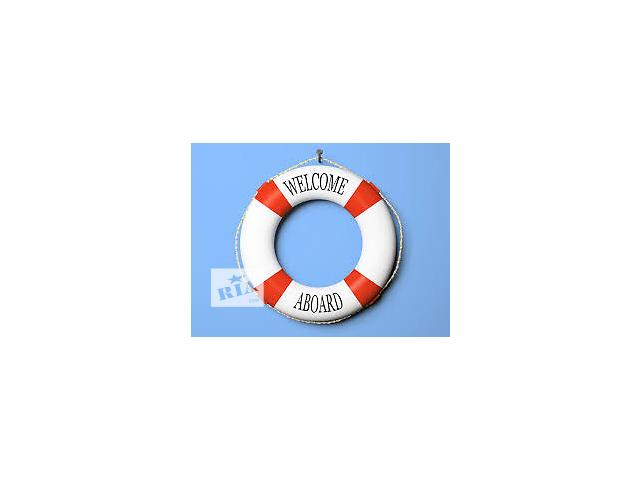 продам Английский язык для моряков. English for seamen бу в Кропивницком (Кировоград)