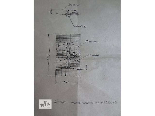 бу Антенна телевизионная наружная АТИГ - 5.2. 21 - 60.1 в Тернополе