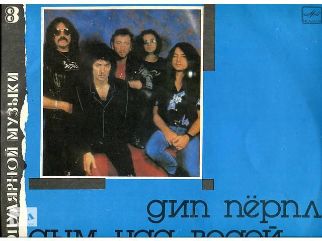 """бу Продам вініл Deep Purple """"Smoke Under Water"""" – 1988 в Киеве"""