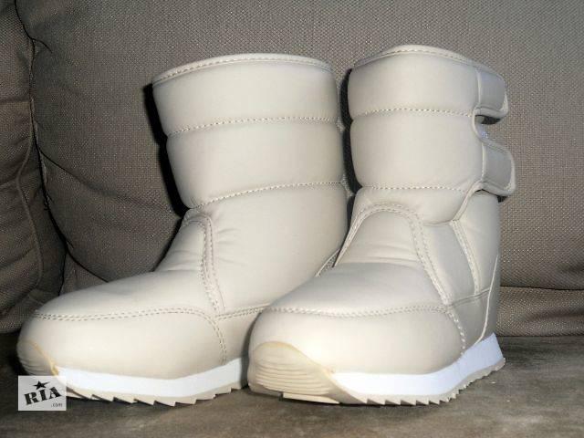 Антискользящие светлые женские зимние сапоги-дутики - Жіноче взуття ... c28a7349c9f94