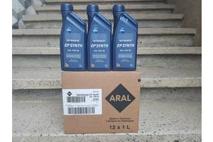 Aral Getriebeoel EP Synth SAE 75W-90 API GL-4 VW 501 50 (G50) Орегинал из Германи.
