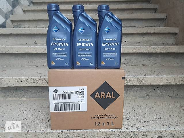 Aral Getriebeoel EP Synth SAE 75W-90 API GL-4 VW 501 50 (G50) Орегинал из Германи.- объявление о продаже  в Хусте