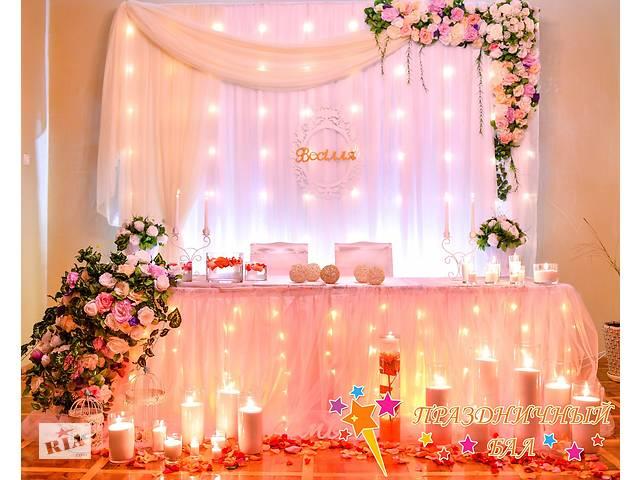 продам Аренда декора украшения свадебного стола, фотозона, чехлы на стулья бу в Житомирской области