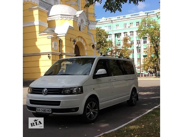 купить бу Аренда микроавтобуса в Киеве