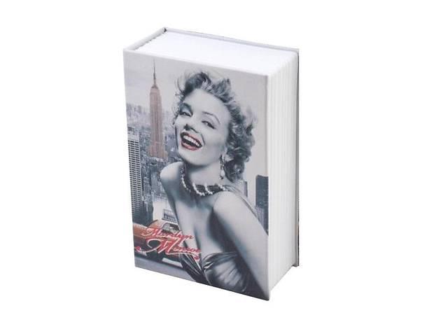 Книга-сейф MK 1847-1 (Монро)