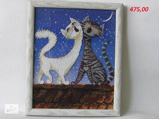 Кот и кошечка  картина бисером.- объявление о продаже  в Киеве