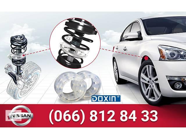 продам Автобаферы производства Nissan, межвитковые проставки, клиренс бу в Києві