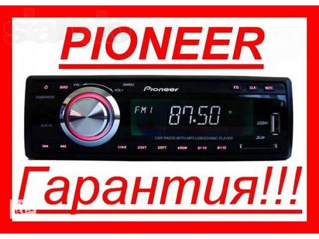 продам Автомагнитола USB+SD Pioneer 3017_читает папки бу в Каменец-Подольском