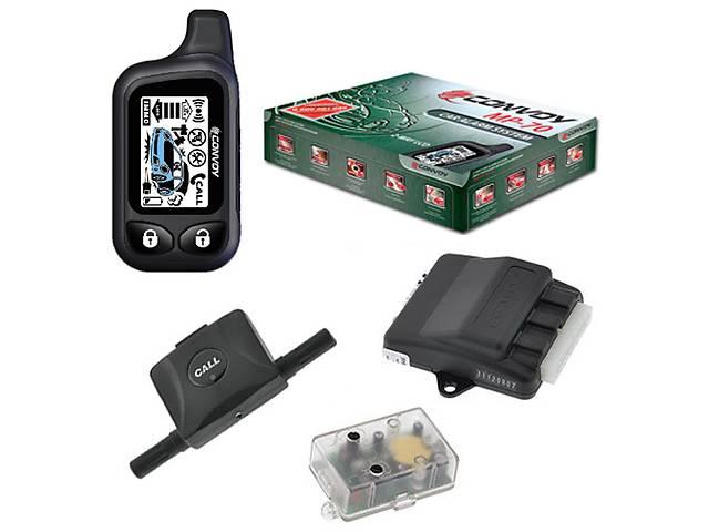 продам Автосигнализация MP-70 LCD, CONVOY бу в Кривом Роге