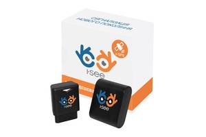 Новые GPS трекеры