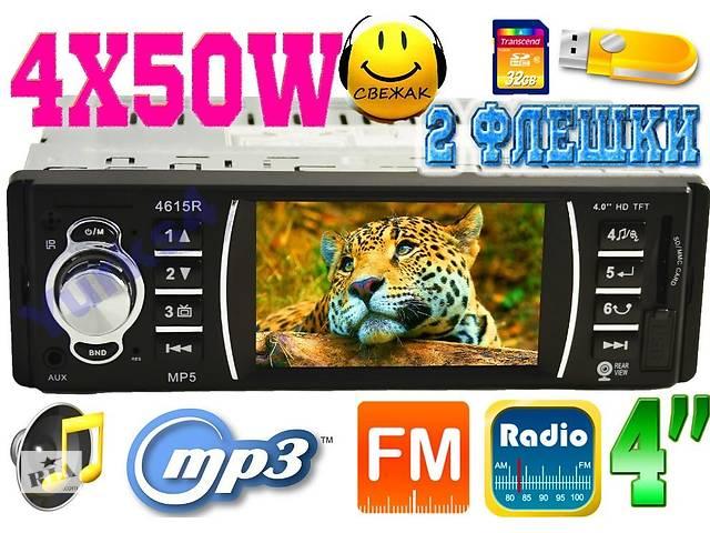 МАГНИТОЛА Pioneer 4615! НА 2 Флешки- объявление о продаже  в Каменец-Подольском