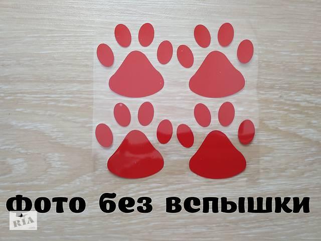 Наклейка на авто Следы Красные светоотражающие- объявление о продаже  в Борисполе