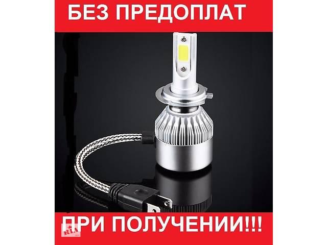 Светодиодные LED лампы в фары 12-24В_есть все цоколя - Н1_Н3_Н4_Н7_Н11- объявление о продаже  в Каменец-Подольском