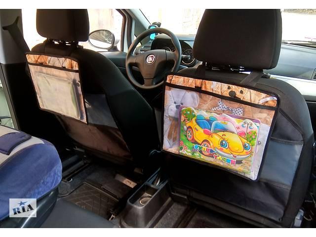 Универсальный держатель -органайзер в машину для планшета/телефона.- объявление о продаже  в Днепре (Днепропетровск)