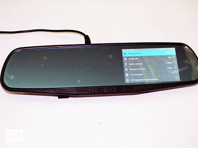 купить бу Зеркало с видео регистратором DVR 138 Full HD с камерой заднего вида в Днепре (Днепропетровск)