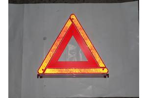 б/в Знаки аварійної зупинки