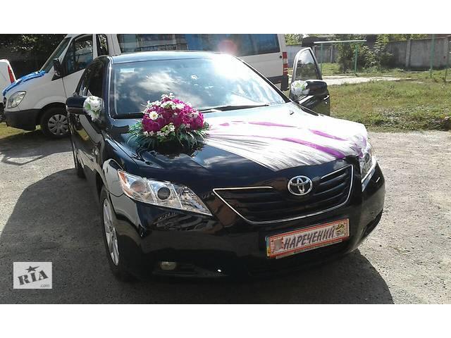 продам Авто на свадьбу бу в Полтавской области