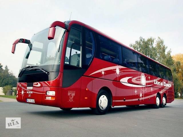 купить бу Автобус Луганск-Краснодон-Свердловск-Харьков!!! Акция!!!  в Украине