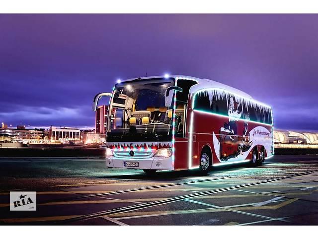 Автобусы Киев - Симферополь- объявление о продаже   в Украине