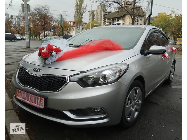 купить бу Автомобиль на свадьбу в Киеве (недорого) в Киеве