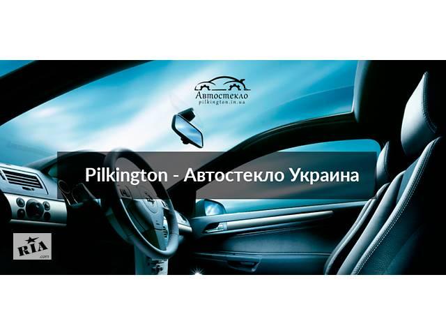 купить бу АВТОСТЕКЛО продажа, TIR, Легковые, Бусы, Автобусы в Волынской области