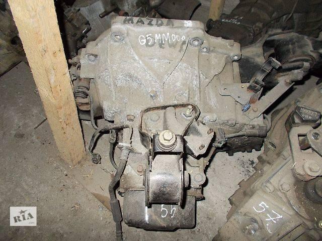 продам Б/у Коробка передач КПП Mazda 626 2.0 бензин № G5MM000 бу в Стрые