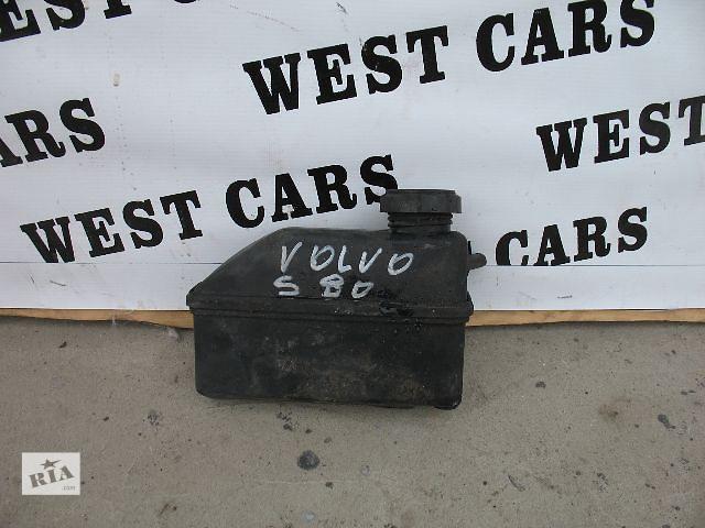 Б/у бачок жидкости гу для легкового авто Volvo S80 2001- объявление о продаже  в Луцке