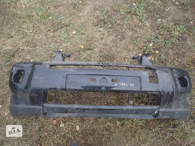 продам Б/у бампер передний для кроссовера Nissan X-Trail бу в Киеве