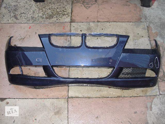 Б/у бампер передний для легкового авто BMW 3 Series (все) Е90 В наличии!!!- объявление о продаже  в Львове