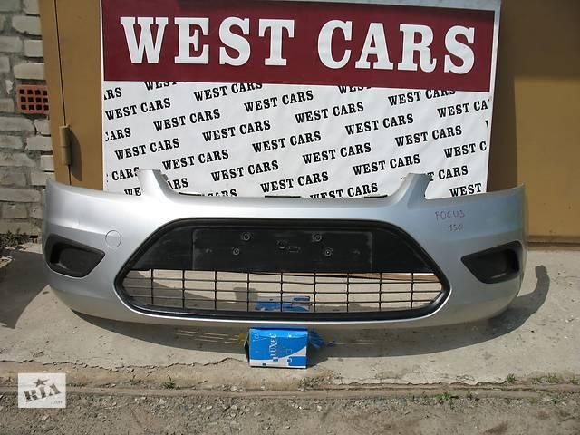 купить бу Б/у бампер передний для легкового авто Ford Focus Hatchback (5d) 2009 в Луцке