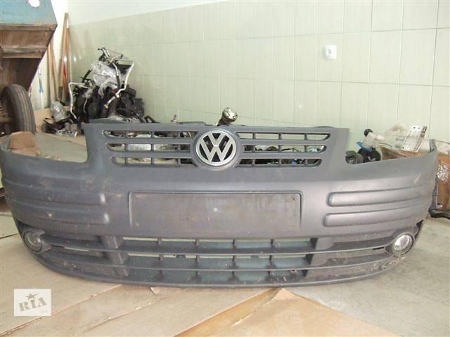 бу Б/у бампер передний для легкового авто Volkswagen Caddy в Яворове (Львовской обл.)