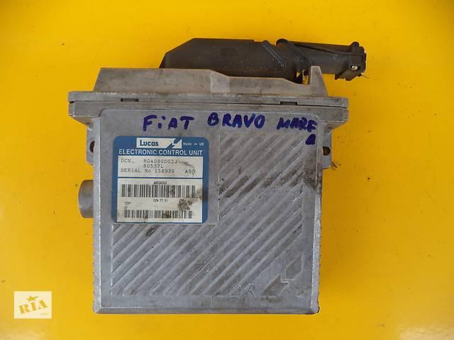 Б/у блок управления двигателем для легкового авто Fiat Bravo (1,9 TD)(95-01)- объявление о продаже  в Луцке