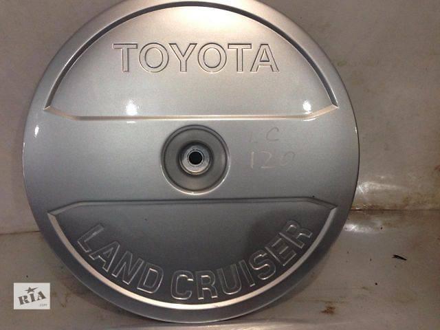 Б/у чехол запасного колеса для легкового авто Toyota Land Cruiser Prado 120- объявление о продаже  в Харькове