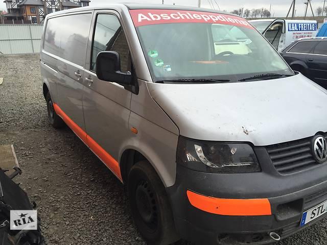 продам Б/у четверть автомобиля для легкового авто Volkswagen T5 (Transporter) бу в Луцке