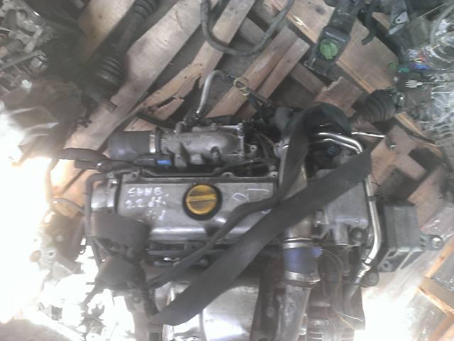 бу Б/у Деталі двигуна Турбіна Турбіна дизель 2,2 DTI Легковий Saab Сааб 9-3 200 в Рожище