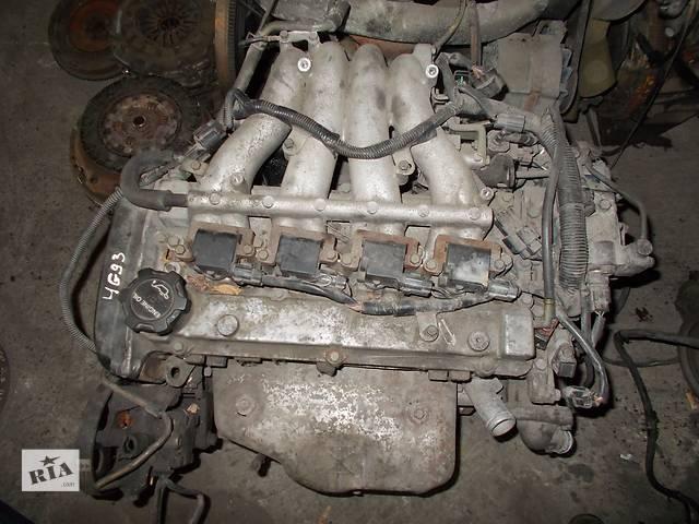 Б/у Двигатель Mitsubishi Mirage 1,8 бензин GDI № 4G93- объявление о продаже  в Стрые