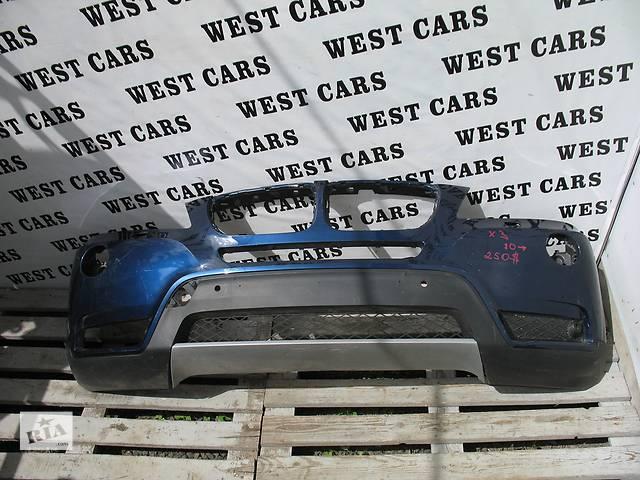 продам б/у Детали кузова Бампер передний Легковой BMW X3 2011 бу в Луцке