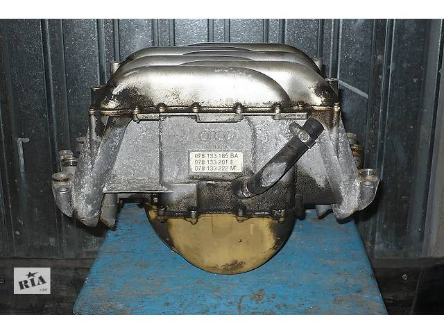 продам Продам коллектор впускной Audi A6 (C4) на двигатель 2,6 л бу в Кременчуге