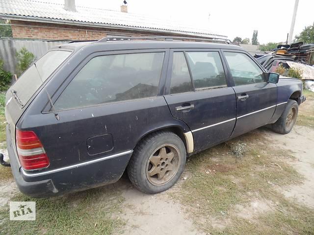 продам Б/у дверь передняя задняя для легкового авто Mercedes 124 бу в Дубно (Ровенской обл.)