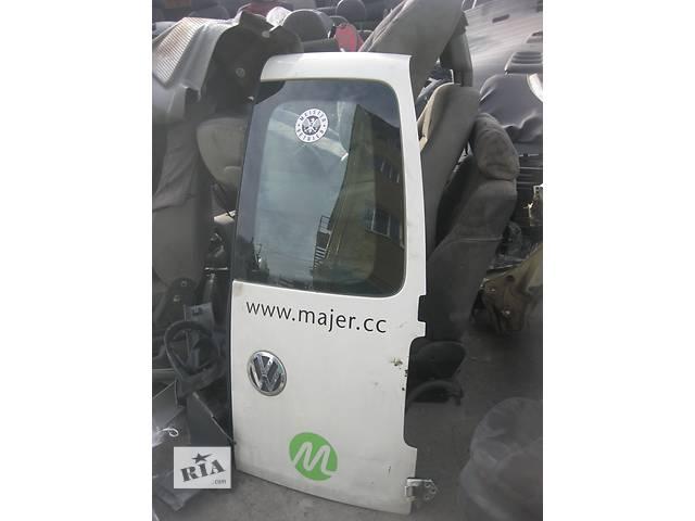 Б/у дверь задняя Volkswagen Caddy- объявление о продаже  в Ровно