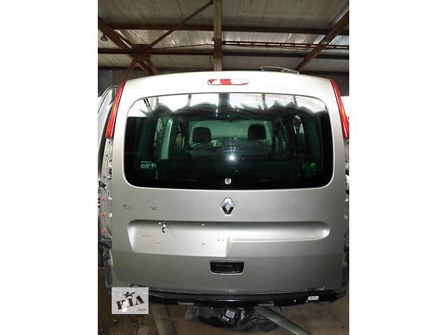 Б/у Двері ляда, розпашенка Дверь задняя Renault Kangoo Кенго 1,5 DCI 2008-2012- объявление о продаже  в Рожище