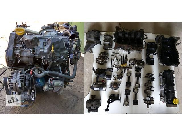 бу Б/у двигатель для грузовика Renault Kangoo 2008-2013 в Ковеле