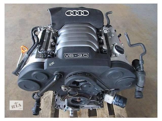 Б/у двигатель для легкового авто Audi A4 3.0- объявление о продаже  в Ужгороде