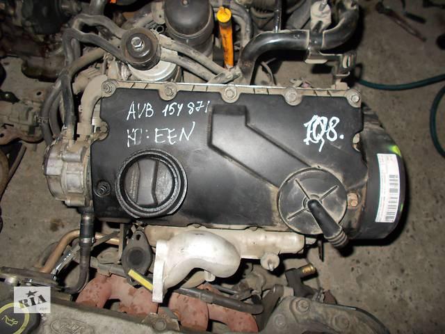 Б/у Двигатель Skoda Octavia 1,9tdi № AVB- объявление о продаже  в Стрые