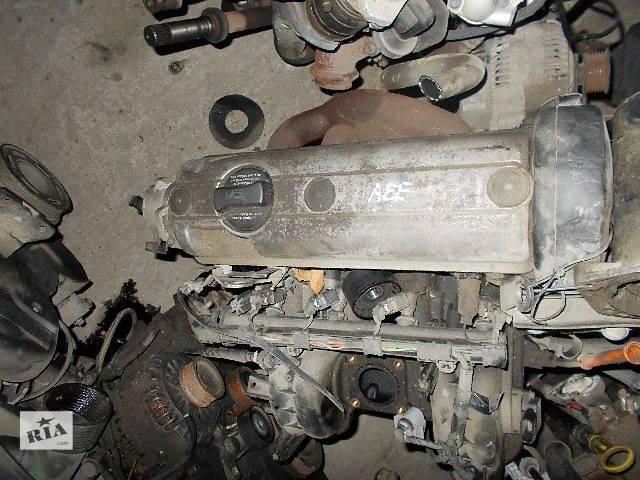 Б/у Двигатель Volkswagen Bora 1,6 бензин 8V № AEE- объявление о продаже  в Стрые