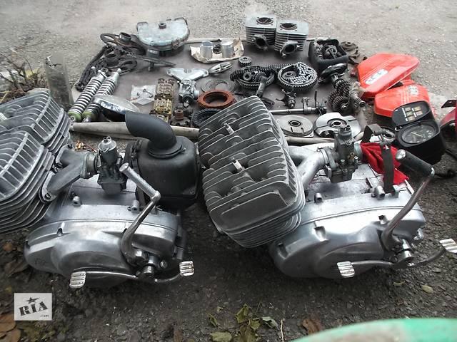 продам Б/у двигатель для мотоцикла,  ИЖ Юпитер бу в Немирове (Винницкой обл.)